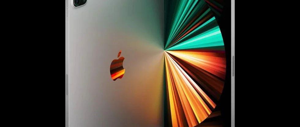 """顶配售价 18499 元,用上 M1 的 iPad Pro 性能与价格""""直逼""""电脑,这届苹果发布会有你喜欢的吗?"""