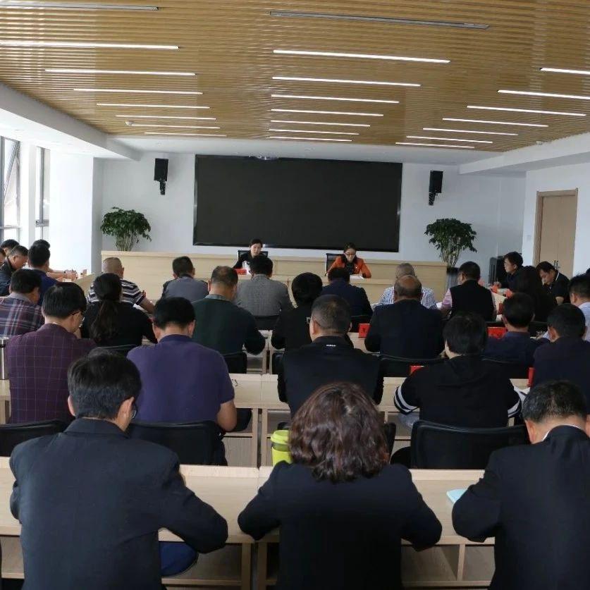 【文明城市】保山召开创建全国文明城市专项工作组会议