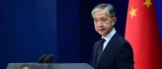 中华晚报 | 外交部回应菅义伟在靖国神社供奉祭品、特斯拉向车主致歉、日本要把福岛食材推上奥运会餐桌……