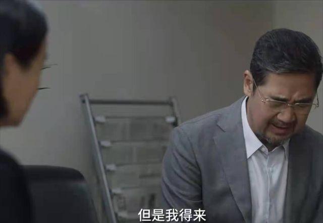 《小舍得》:欢欢进入择数的竞赛班的过程,揭示了N个人性的弱点