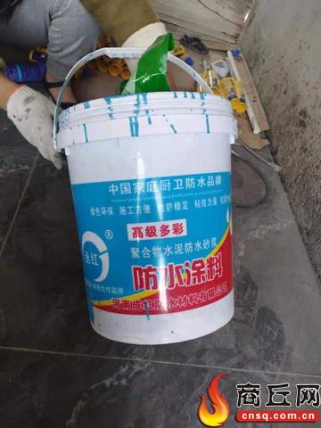 防水涂料一点就着市场监管部门称厂家有产品检测合格报告