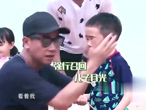 爸爸5:Jasper玩游戏不集中,愁容满面,陈小春强行召回儿子!