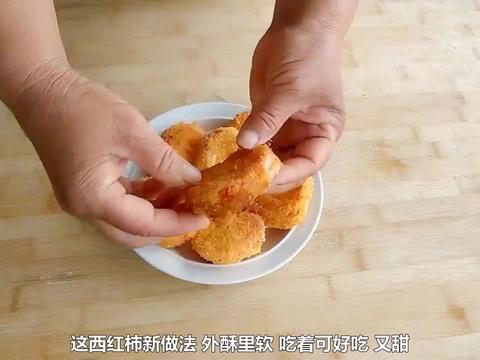 两个西红柿两个鸡蛋,不蒸不炒不烙饼,一切一裹,简单美味有创意