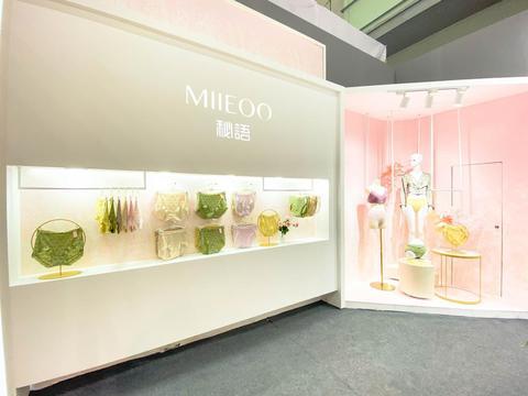 赋能长远能量 MIIEOO秘语斩获中国内衣行业2020年度创新品牌奖