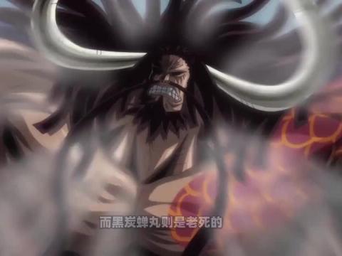 屏障和模仿能力的首任希古尔德角色登场跟小冯一样也是人妖