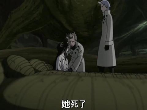 火影忍者:大筒木羽衣失去挚爱,怒开写轮眼