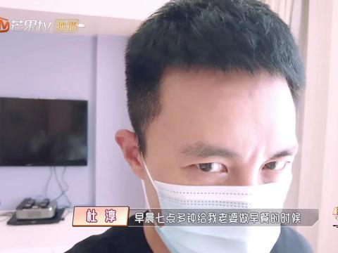 王灿生产过程被公开,女儿5斤8两皮肤超白