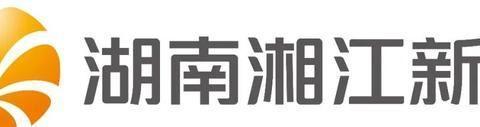 """大王山游客集散中心及停车场建设PPP项目开启""""百人团战""""模式!"""