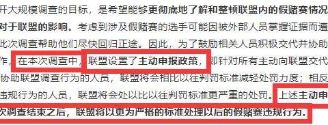 LPL官方公布Bo禁赛时间后,小乐言不服发文明示:为什么?