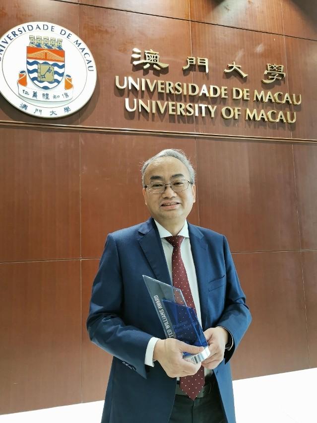 澳门首位学者获国际自动识别与移动技术奖,系澳门大学教授