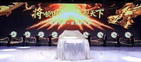 福田皮卡龙腾大将军全球首发 首推柴油8AT黄金动力链