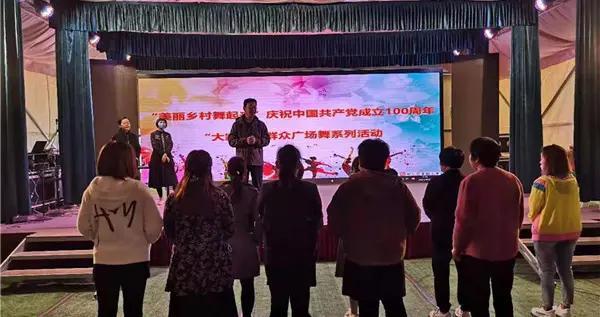 阳信县水落坡镇:美丽乡村舞起来,舞出乡村新风貌