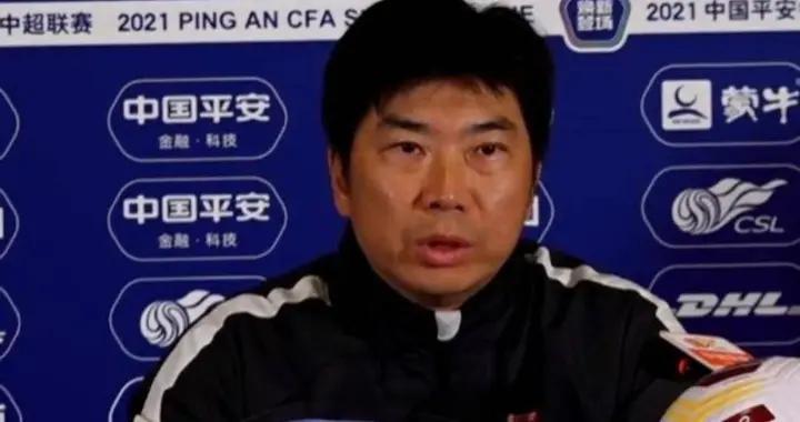 亚泰主帅陈洋:赢球是球队实力的体现,最后的丢球因为太松懈
