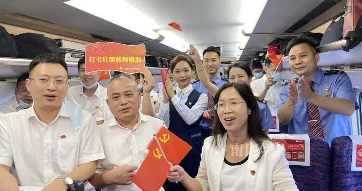 广西铁路开行第二列定制化红色教育主题列车
