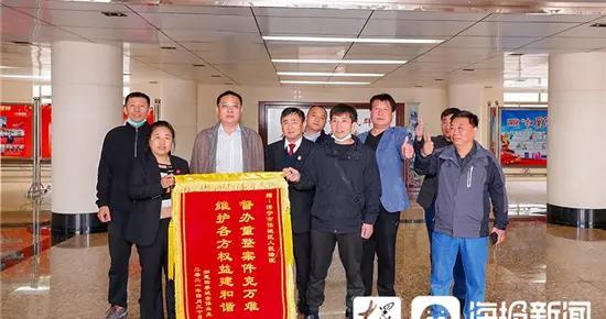 """破产重整获法院批准 济宁""""如意四季花城""""迎新生"""