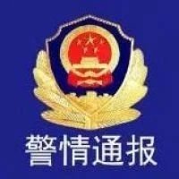 两男子冲撞临检卡口致一死一伤,九江交警发布警情通报