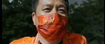 这位深圳球迷,今天火遍朋友圈,老凡尔赛了