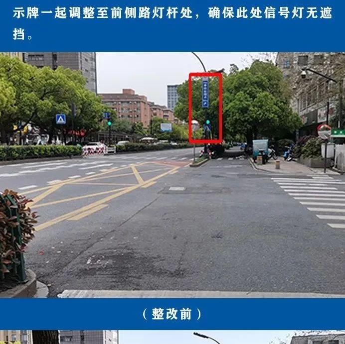 杭州有路口红绿灯被遮挡?交警最新通报:已整改,将开展全面摸排