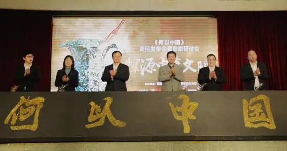 """""""亲手""""抱出文物是什么体验?上海拍摄大型考古纪录片《何以中国》"""