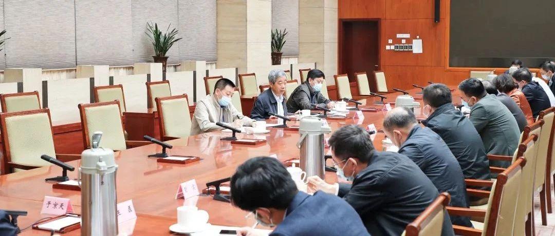 """教育部长陈宝生:深入开展党史学习教育要弄懂""""三个问题""""、 答好""""三张试卷"""""""