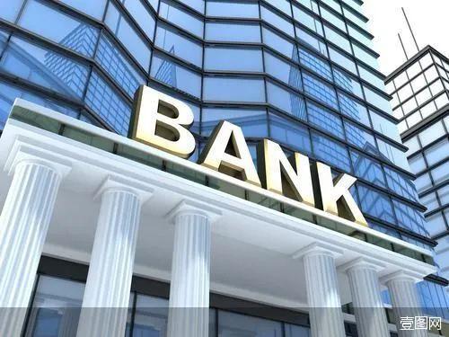 """银行也有""""过气网红""""? 年内95家社区支行收到退出许可证"""