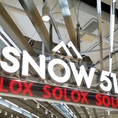 朱啸虎入局SNOW51完成亿元级融资,要做滑雪生活方式平台 | 创业熊