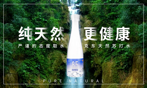 0糖0添加0负担|绿洲拾光天然苏打水获市场广泛关注