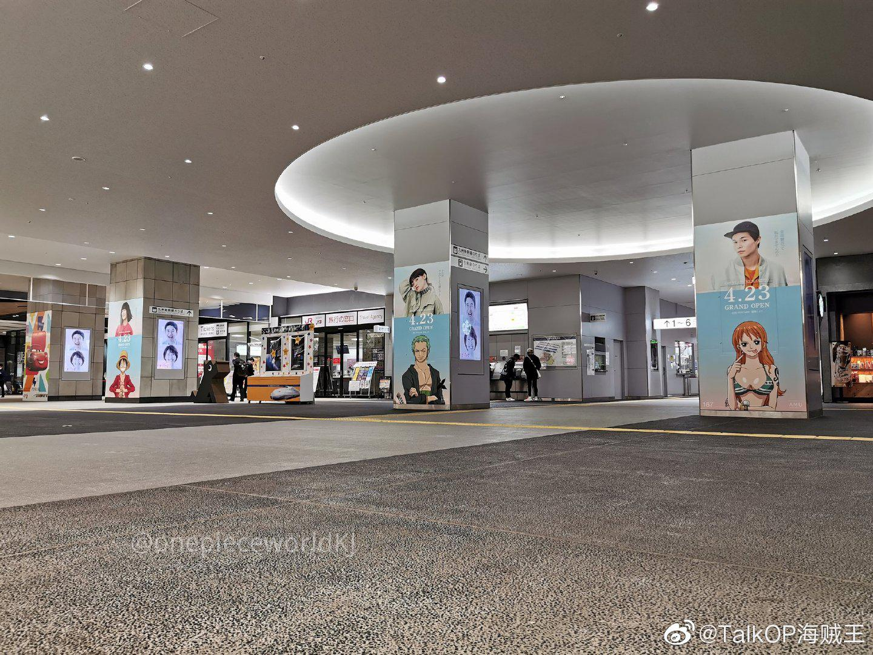 日本熊本JR站海贼王宣传广告现场照片