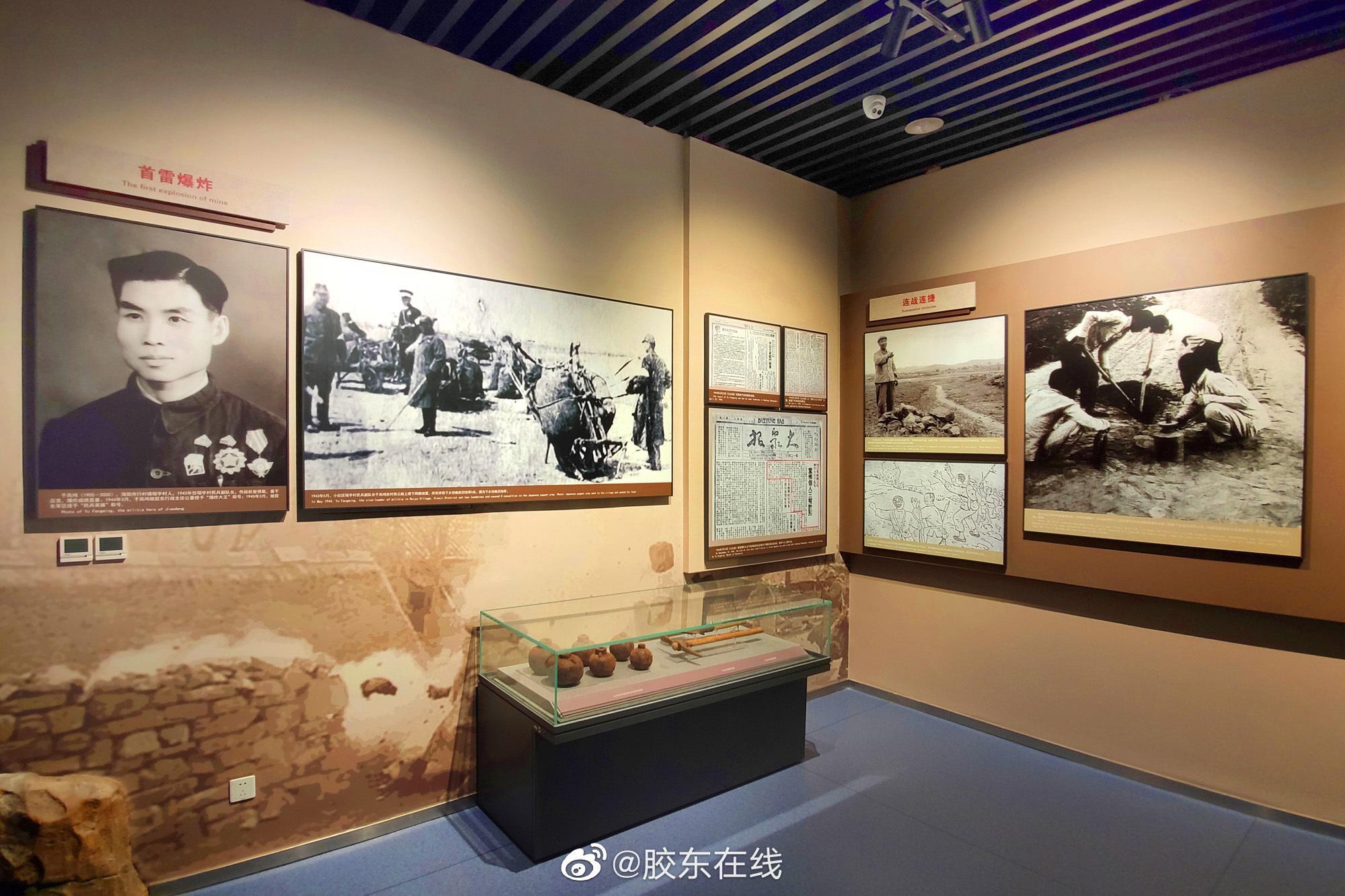 地雷战纪念馆是首批国家级抗战纪念设施……