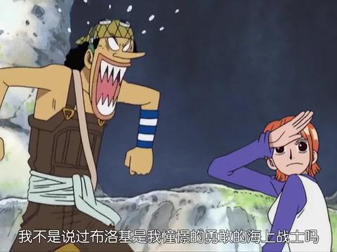 海贼王:布罗基巨人要去参加决斗,乌索普给他加油打气