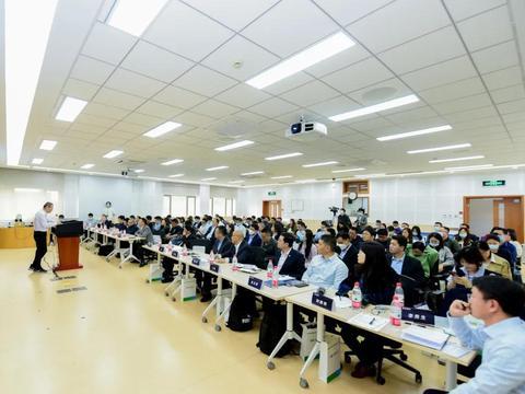 九卦 | 聚首共议:首届数字金融反诈峰会在清华顺利召开