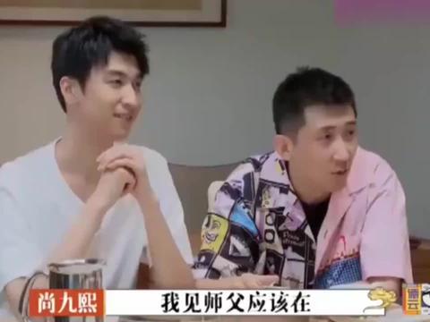 二哥刘筱亭爆料岳云鹏错认了徒弟,岳哥一心想要帅徒弟!
