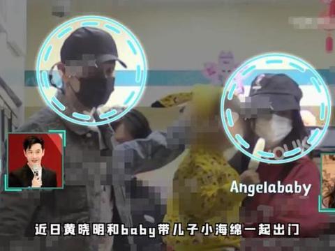Angelababy新剧搭档赖冠霖?资源掉得太厉害,只能靠儿子上热搜