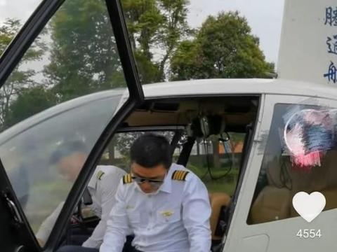 王宝强新学技能,一身机长制服仅显气质,学历要求是硬伤