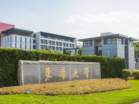 未来容易就业的大学专业,清华北大专业都比不过他,你们都知道吗