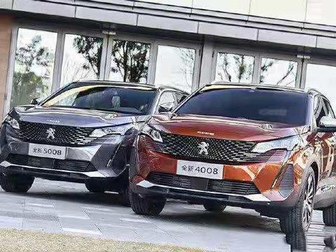 东风标致:新法式SUV家族全新上市,全系8AT