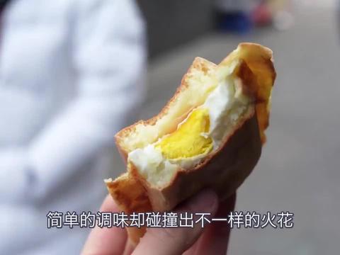 大爷校门口鸡蛋面包,10元2个,个个都被预订,不流口水算我输