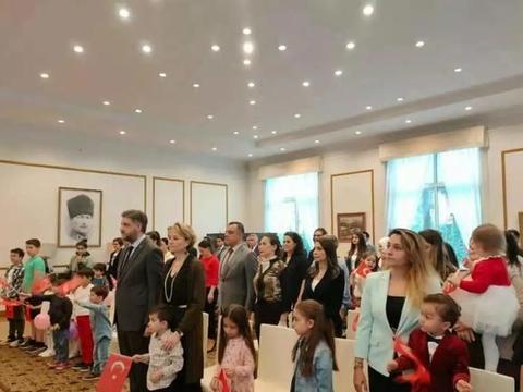 4月23日土耳其国家主权和儿童节庆祝活动在北京举行