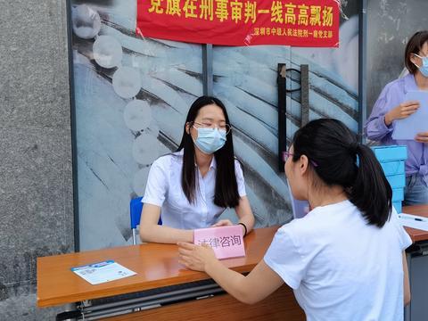 """深圳中院刑一庭开展""""党旗在审判一线高高飘扬""""活动"""