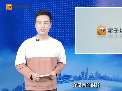 《水浒传》幕后:刘欢临时抓来录《好汉歌》,录音时录音师手颤抖
