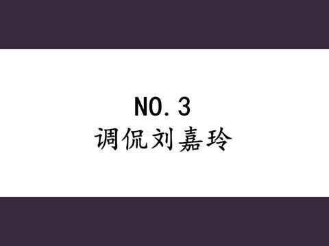刘德华颁奖现场调侃舒淇:她是最好抱的女人!