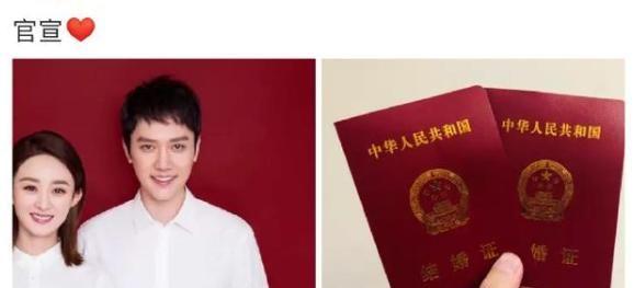 冯绍峰曾跟阿雅袒露心声,质疑赵丽颖结婚初衷,没想到成了预言家