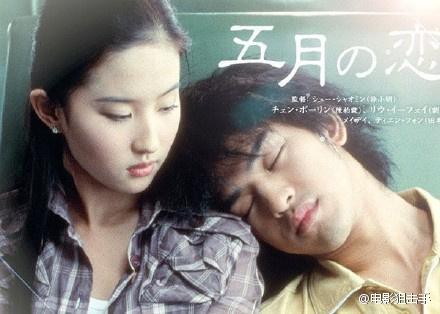 青春治愈系电影《五月之恋》