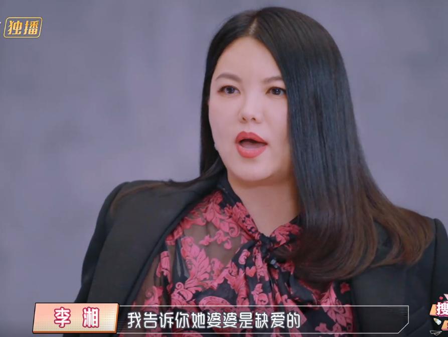 李湘为陈松伶婆婆发声:她并非恶婆婆,问题出在张铎身上