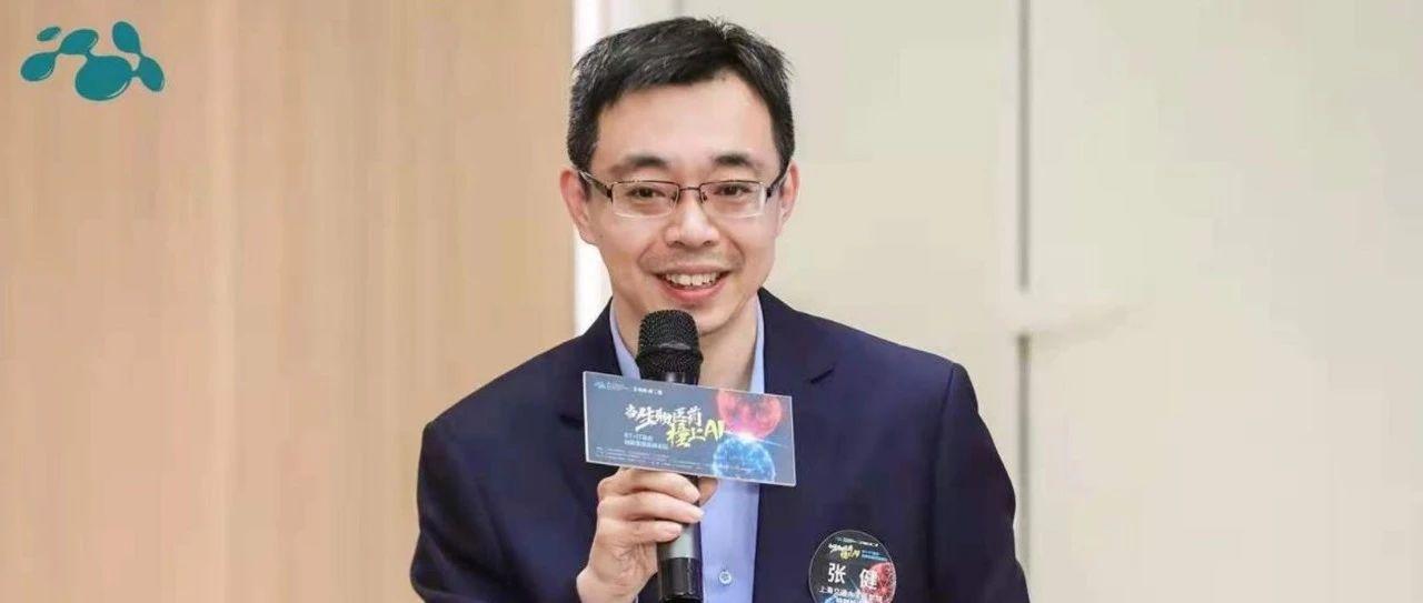 上海交大张健课题组招聘药物设计/计算生物学方向博士后