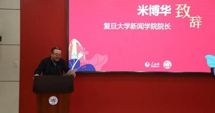 """人民红""""首站开启:人民网记者与复旦学子夜话百年青春"""