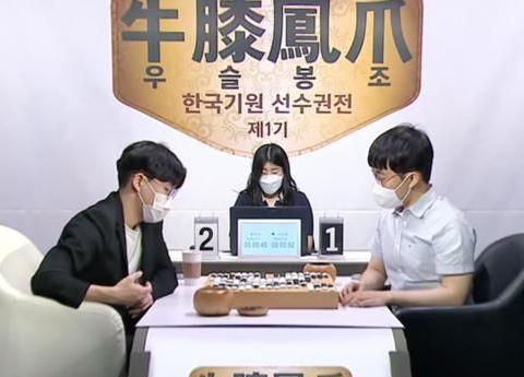 申旻埈LG杯夺冠后4胜11负,牛膝凤爪杯遭逆转不敌洪茂镇入败者组