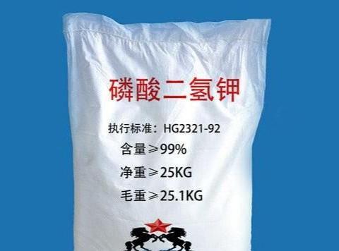 磷酸二氢钾只做叶面肥,不做底肥和追肥,这是什么原因?