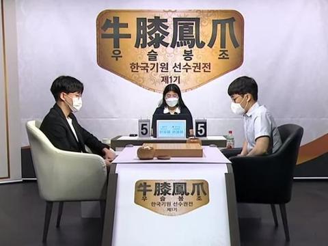 今日围棋赛事4月24日,韩国牛膝凤爪杯申旻埈再遭败绩不敌洪茂镇