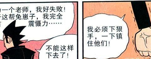 """衰漫画:老师""""力劈西瓜""""威慑同学,不料事与愿违,同学大饱口福"""